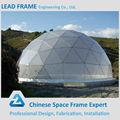 Estructura de acero para domo geodésico de alta calidad en venta