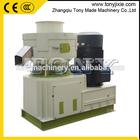 High Quality alfalfa cube pellet machine
