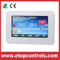 Fan Coil Modbus Keycard Programmable Digital Room Thermostat