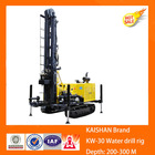 small hydraulic crawer deep geothermal water well drilling rig for sale ,300m kaishan brand kw30 drill rig