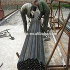 thin metal tube