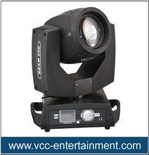 outdoor led stage light ip65, move head rgbw led