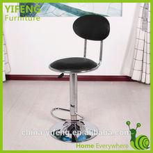 cheap pu bar furniture/bar stools in used furniture