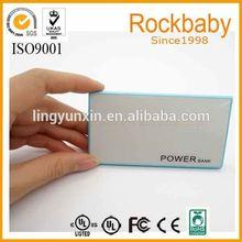 MPB-20A portable 110v battery pack