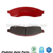 Truck air brake system valves auto parts vw touareg geely spare parts disc car brake pad