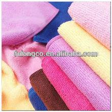 Solid Color Microfiber Towel Set For Car Wash