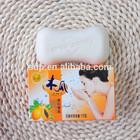 Brand of papaya whitening toilet soap