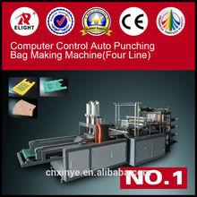 Heat-sealing And Cold Cutting Bag-making Machine , 4 layers shopping bag making machine,Small type Bag Making Machine