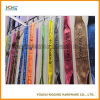 Polyester Webbing Sling Safety Factor 7:1,6:1