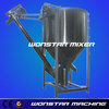 8000L volume EPS granules mixer price including shipping fees