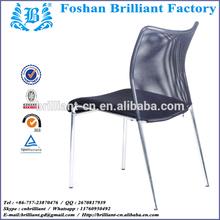manufacturer modern black guest Mesh office chair caster BF-922A