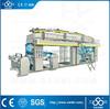 Photoelectric Errorcorrection High Speed Laminating Machine