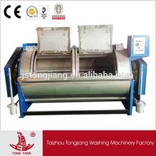 Tong Yang Brand Jeans denim Stone Washing Machine, Jeans Enzyme Washing Machine