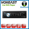 universal 1 din car DVD CD MP3 player with FM AM receiver & Subwoofer-out
