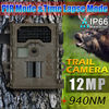 FDL-SG008 12MP animal scouting camera hunting trail camera with invisible ir flash light hunting camera