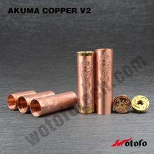 Wotofo A-MODHigh quality 510 connector mechanical copper akuma mod clone