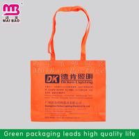 advanced techonology made 2014 nonwoven carry bags non oven bags green woven bag
