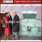 Coal Dust Briquette Making Machine offer binder formula