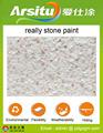 la textura de piedra natural de pintura de emulsión