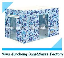 Wholesale Rectangle Storage Bin/Ikea folding collapsible boxes