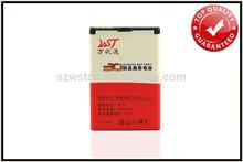 3.7v aa rechargeable battery ,BP-4L for Nokia N97 E72 E52 E71 E71X