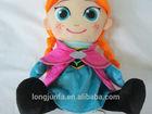 newest design 30cm sitting frozen doll plush Anna
