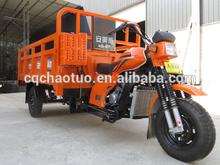 three Wheel Motorcycle 200cc