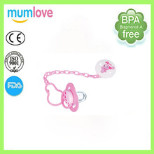 MUMLOVE funny baby pacifier with chain holder