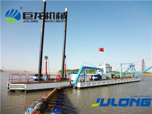 New design river sand suction ship