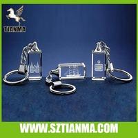 Souvenir clear crystal wedding key chain