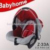 baby car seat group 0 ece r44 04 baby car seat