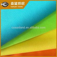 knit 100 polyester interlock double jersey fabrics
