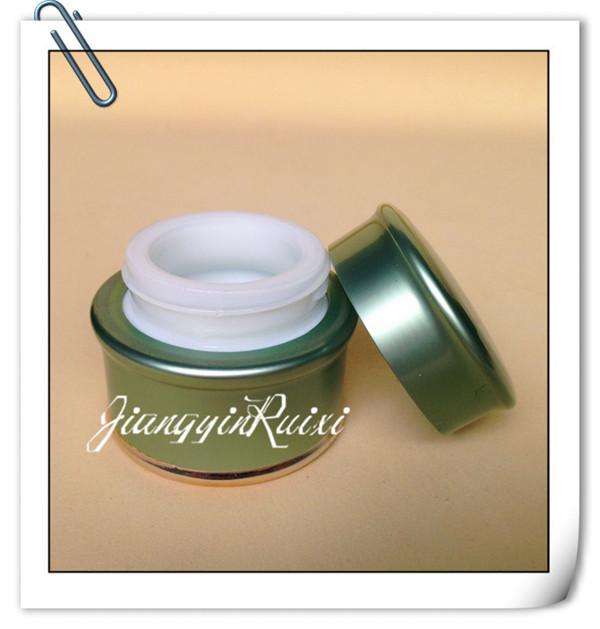 hot sale empty high quality skin care cream jar,aluminum cream jar