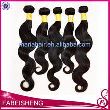 Grade 6A natural black color body wave 12 inch virgin remy brazilian hair weft