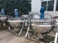 يو شيانغ 200l غلاية الطبخ تغلف لصنع معجون الطماطم