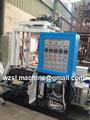 Pead 20150324/pebd filme plástico sopro máquina extrusora