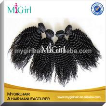 MyGirl Quality Classical 5A Lovina Brazilian Remy Hair