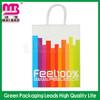 bright color printed agriculture multiwall kraft paper bag