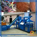 Competitivo filo di rame macchina tagliere/cavo macchina di riciclaggio di rame