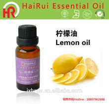 Lemon essential oil for massage/spa/relaxing