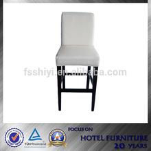 White PU Leather Wood Bar Chair Stool