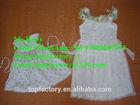 Top quality used kilo clothing cream