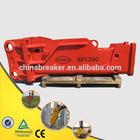 excavator rock breaker ,hydraulic hammer for 20tons excavator