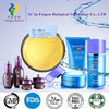 Coenzyme q10 in cosmetics & coenzyme q10 capsule & coenzyme q10 essence mask