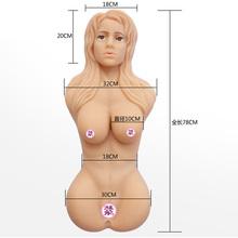 Breast Sex toy men's stress ball