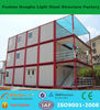 New style 3 storey modern economical comfortable prefabricated container house
