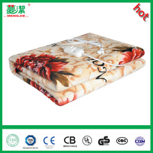 temperature controlled electric blanket 150*70cm