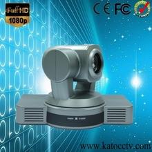 2mp COMS 1080p 10X dvi conferenc system ( KT-HD20DU)