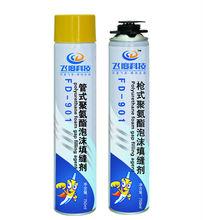 High Quality Polyurethane Foam