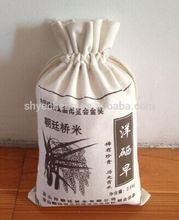 high quality custom white drawstring backpack cotton bag (YC3626)